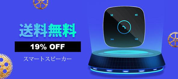 Bluetoothミニスピーカー ポータブルで高音質 ポータブルスピーカー S10 シルバー
