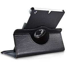 Apple iPad Mini 3用回転式 スタンド レザーケース アップル ブラック