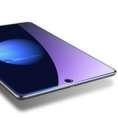 Apple iPad Mini 3用強化ガラス 液晶保護フィルム H01 アップル クリア