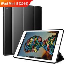 Apple iPad Mini 5 (2019)用手帳型 レザーケース スタンド カバー アップル ブラック