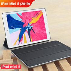 Apple iPad Mini 5 (2019)用手帳型 レザーケース スタンド アップル ブラック