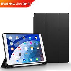 Apple iPad New Air (2019) 10.5用手帳型 レザーケース スタンド アップル ブラック