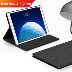 Apple iPad New Air (2019) 10.5用手帳型 布 スタンド アップル ブラック