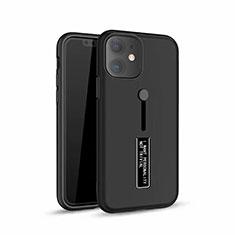 Apple iPhone 11用ハイブリットバンパーケース スタンド プラスチック 兼シリコーン カバー A07 アップル ブラック