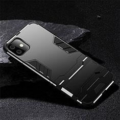 Apple iPhone 11用ハイブリットバンパーケース スタンド プラスチック 兼シリコーン カバー R02 アップル ブラック
