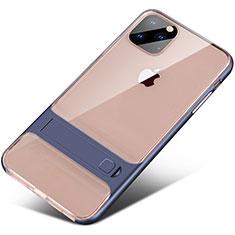 Apple iPhone 11 Pro Max用ハイブリットバンパーケース スタンド プラスチック 兼シリコーン カバー A02 アップル ネイビー