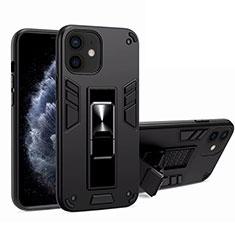 Apple iPhone 12用ハイブリットバンパーケース スタンド プラスチック 兼シリコーン カバー マグネット式 H01 アップル ブラック