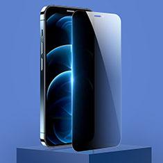 Apple iPhone 12用反スパイ 強化ガラス 液晶保護フィルム M01 アップル クリア