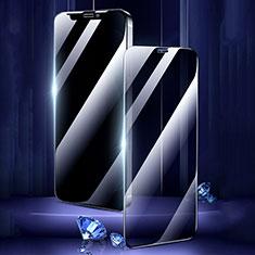Apple iPhone 12 Mini用反スパイ 強化ガラス 液晶保護フィルム M02 アップル クリア