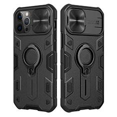 Apple iPhone 12 Pro用極薄ソフトケース シリコンケース 耐衝撃 全面保護 アンド指輪 マグネット式 アップル ブラック