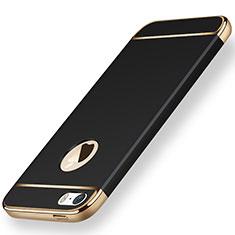 Apple iPhone 5用ケース 高級感 手触り良い メタル兼プラスチック バンパー アップル ブラック