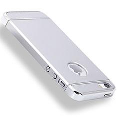 Apple iPhone 5用ケース 高級感 手触り良い メタル兼プラスチック バンパー M01 アップル シルバー
