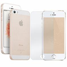 Apple iPhone 5用極薄ケース クリア透明 プラスチック アンド液晶保護フィルム アップル クリア