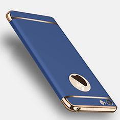 Apple iPhone 5S用ケース 高級感 手触り良い メタル兼プラスチック バンパー T01 アップル ネイビー