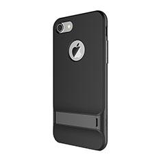 Apple iPhone 7用ハイブリットバンパーケース スタンド プラスチック 兼シリコーン カバー A01 アップル ブラック