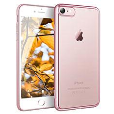 Apple iPhone 8用極薄ソフトケース シリコンケース 耐衝撃 全面保護 クリア透明 H11 アップル ローズゴールド