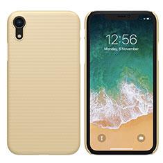 Apple iPhone XR用ハードケース プラスチック 質感もマット アップル ゴールド