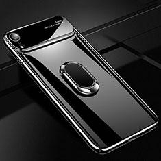 Apple iPhone XR用ハードケース プラスチック 質感もマット アンド指輪 マグネット式 A01 アップル ブラック