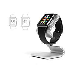 Apple iWatch 42mm用スタンド 充電スタンド 充電クレードル 両用 C01 アップル シルバー