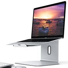 Apple MacBook Air 13 インチ用ノートブックホルダー ラップトップスタンド S12 アップル シルバー