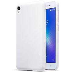 Asus Zenfone Live ZB501KL用ハードケース プラスチック 質感もマット Asus ホワイト