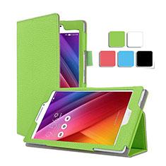 Asus ZenPad C 7.0 Z170CG用手帳型 レザーケース スタンド Asus グリーン
