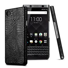 Blackberry KEYone用ハードケース プラスチック レザー柄 Blackberry ブラック