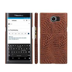 Blackberry Priv用ハードケース プラスチック レザー柄 Blackberry ブラウン