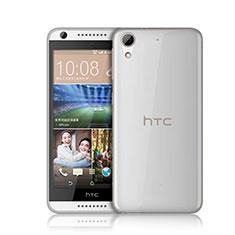 HTC Desire 626用極薄ソフトケース シリコンケース 耐衝撃 全面保護 クリア透明 HTC ホワイト