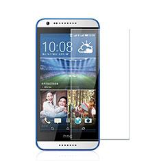 HTC Desire 820用強化ガラス 液晶保護フィルム HTC クリア