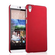 HTC Desire 826 826T 826W用ハードケース プラスチック 質感もマット HTC レッド