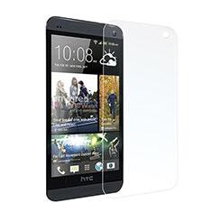 HTC One Max用強化ガラス 液晶保護フィルム HTC クリア