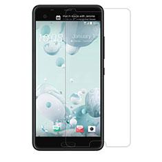 HTC U Ultra用強化ガラス 液晶保護フィルム T02 HTC クリア