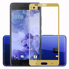 HTC U Ultra用強化ガラス フル液晶保護フィルム F02 HTC ゴールド