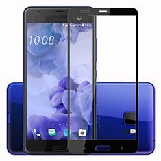 HTC U Ultra用強化ガラス フル液晶保護フィルム F02 HTC ブラック