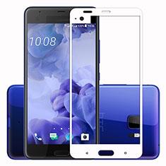 HTC U Ultra用強化ガラス フル液晶保護フィルム F02 HTC ホワイト