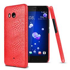 HTC U11用ハードケース プラスチック レザー柄 HTC レッド