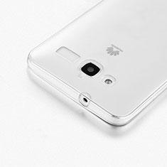 Huawei Ascend GX1用極薄ソフトケース シリコンケース 耐衝撃 全面保護 クリア透明 ファーウェイ クリア