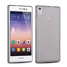 Huawei Ascend P7用極薄ソフトケース シリコンケース 耐衝撃 全面保護 クリア透明 ファーウェイ グレー