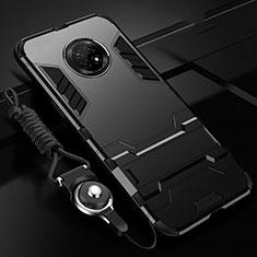 Huawei Enjoy 20 Plus 5G用ハイブリットバンパーケース スタンド プラスチック 兼シリコーン カバー A01 ファーウェイ ブラック