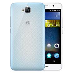 Huawei Enjoy 5用極薄ケース クリア透明 プラスチック ファーウェイ ネイビー