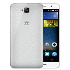 Huawei Enjoy 5用極薄ケース クリア透明 プラスチック ファーウェイ グレー