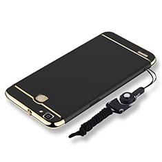 Huawei Enjoy 5S用ケース 高級感 手触り良い メタル兼プラスチック バンパー 亦 ひも ファーウェイ ブラック