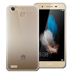 Huawei Enjoy 5S用極薄ソフトケース グラデーション 勾配色 クリア透明 ファーウェイ グレー