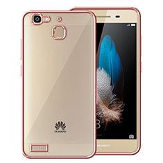 Huawei Enjoy 5S用ハイブリットバンパーケース クリア透明 プラスチック ファーウェイ ローズゴールド