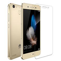 Huawei Enjoy 5S用強化ガラス 液晶保護フィルム T02 ファーウェイ クリア