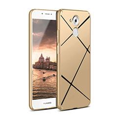 Huawei Enjoy 6S用ハードケース プラスチック ライン ファーウェイ ゴールド