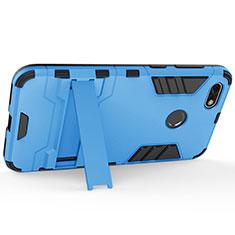 Huawei Enjoy 7用ハードケース プラスチック 質感もマット アンドスタンド ファーウェイ ネイビー
