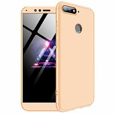 Huawei Enjoy 8e用ハードケース プラスチック 質感もマット 前面と背面 360度 フルカバー ファーウェイ ゴールド