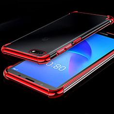 Huawei Enjoy 8e Lite用極薄ソフトケース シリコンケース 耐衝撃 全面保護 クリア透明 H01 ファーウェイ レッド